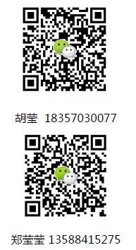 QQ截图20180710162344.jpg