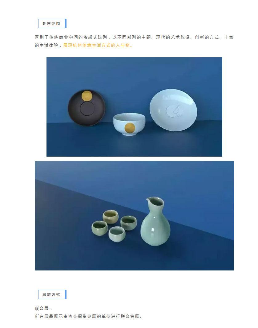 申慱sunbet手机版_05.jpg
